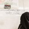 Munas klasse har arabisk med læreren, Wafa. - Foto: William Vest-Lillesøe